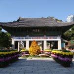 Kuil Bongeunsa