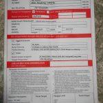 formulir pembatalan tiket kereta, Image By : indoinspector.blogspot.com