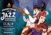 Prambanan Jazz, Image By IG : PrambananJazz